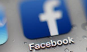 Facebook за $1 млрд купил стартап по управлению компьютером силой мысли