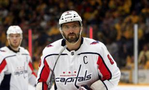 Овечкину осталось 17 шайб до рекорда НХЛ