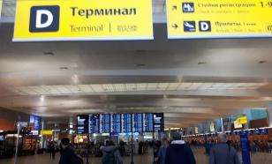 В трех аэропортах Москвы задержали 30 рейсов