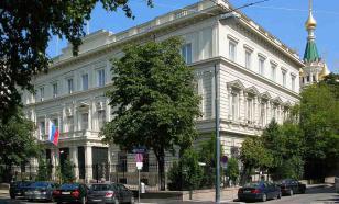 Посольство России в Австрии: возмущены решением австрийских властей