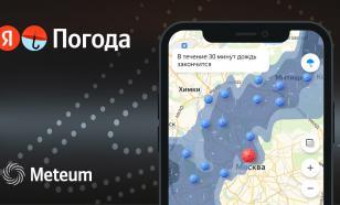 """Нейросеть """"Яндекса"""" стала учитывать данные пользователей для прогноза погоды"""