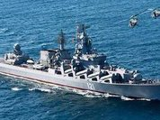 ВМФ России продолжает совершать географические открытия
