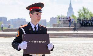 Московские школьники пройдут по местам боевой славы героев войны