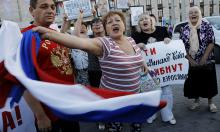 После выборов в Госдуму власть приготовила народу непопулярные меры