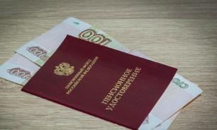 Минимальную пенсию в Москве увеличили до 19,5 тыс. рублей