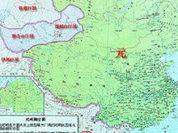 Китай забирает у России Дальний Восток