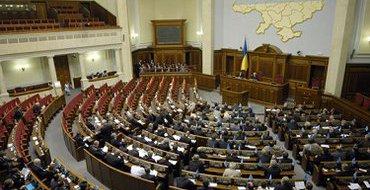 Депутаты Рады хотят отменить закон об особом статусе Донбасса