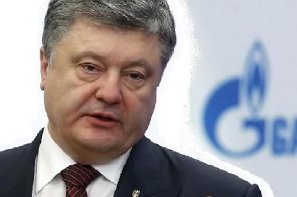 Партия Порошенко призывает не закупать газ у России