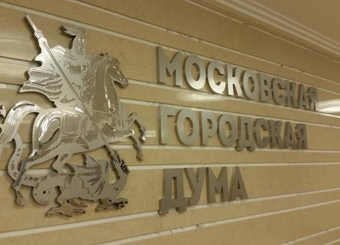 Депутаты Мосгордумы поспорили о дистанте