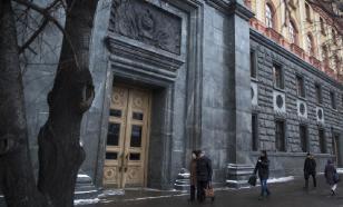 Собянин остановил голосование по памятнику на Лубянке