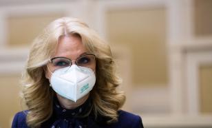 Голикова: в РФ создадут международный центр реагирования на эпидемии