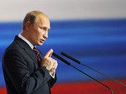 Путин призвал думцев быть реалистами