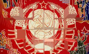 Der Standard: Россия тоскует по великому СССР