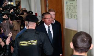 Остался под домашним арестом: суд отказал Улюкаеву в подписке о невыезде