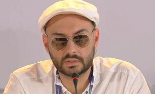 Суд арестовал имущество режиссера Серебренникова