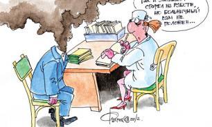 Психолог: нежелание работать – синдром эмоционального выгорания