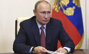 Владимир Путин отдал дань памяти погибшим в ВОВ