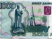 Интрига вокруг рубля: девальвации быть