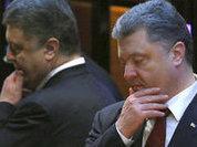 Демарш Наливайченко - один из признаков смены власти - украинский политолог