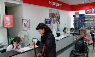 Глава ЦБ порадовала: Россияне стали чуть меньше не платить по кредитам