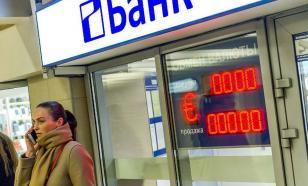 В конце года стоимость доллара возрастет до 75-76 рублей