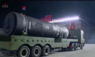 Пхеньян презентовал новую межконтинентальную ракету