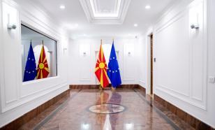 """""""Приключения"""" России в Северной Македонии: выдумка ЕС или реальность?"""