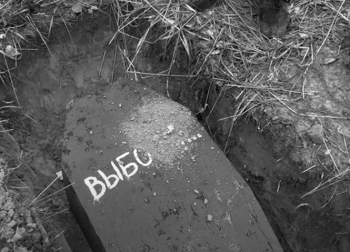 """В Новосибирске активисты купили гроб и """"похоронили"""" выборы"""