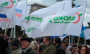 """Спиной к Киеву: Почему """"Яблоко"""" передумало отдавать Крым"""