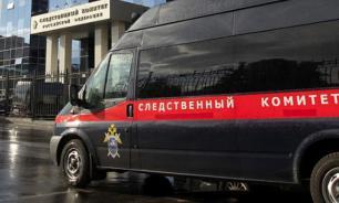 Сотрудник СК умер после нападения в центре Москвы