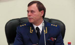 Первый замгенпрокурора России подал в отставку