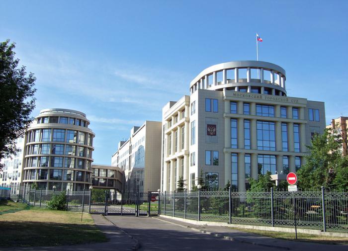 Мосгорсуд будет рассматривать дело ФБК в закрытом режиме