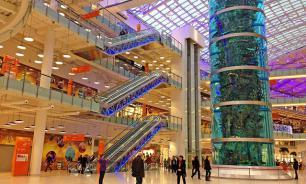 Объем ввода торговых площадей в Москве увеличится втрое