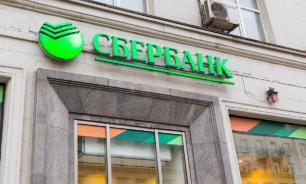 Крупные банки России снизили ставки по депозитам