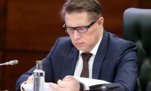 Мурашко рассказал о ситуации с профосмотрами