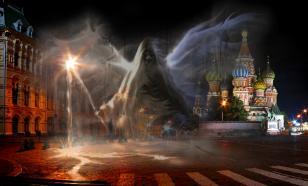 Призрачная Москва