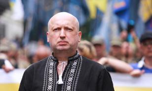 """Украина финансирует """"страну-агрессора"""", заявил Турчинов"""