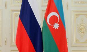 Почему МИД РФ обвинил Баку в дискриминации российских армян