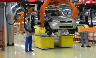 """АвтоВАЗ"" объявил конкурс на название для новой модели Lada"