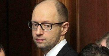 Украина работает над санкциями против России