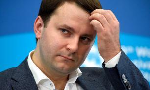 Орешкин призвал не жертвовать соцподдержкой ради роста ВВП