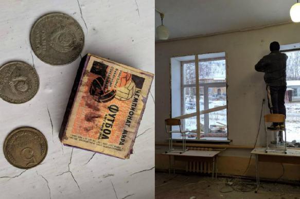 В стене уральской школы рабочие нашли советский клад