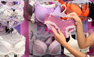 Учительницу хотят уволить за покупку нижнего белья