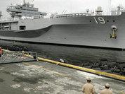 США  пригнали к берегам Корейского полуострова эсминец