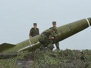 Ракеты Северной Кореи упали в Японское море