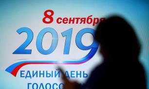 ВЦИОМ: большинство россиян назвали выборы 8 сентября честными