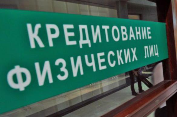 кредиты санкт-петербург физическим лицам