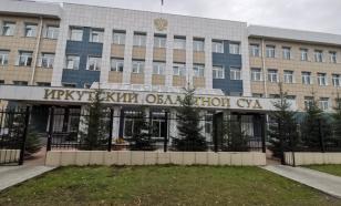 Суд в Иркутске отказал в иске признать незаконным режим самоизоляции