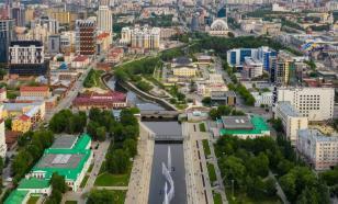 В Екатеринбурге с утра проголосовали более 15 тысяч человек