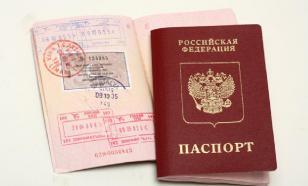 """Бонусом к бензину: в России """"подорожает"""" загранпаспорт"""